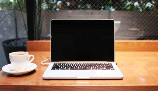 【2020最新版】大学生におすすめのノートパソコン8選&失敗しない選び方【文理別】